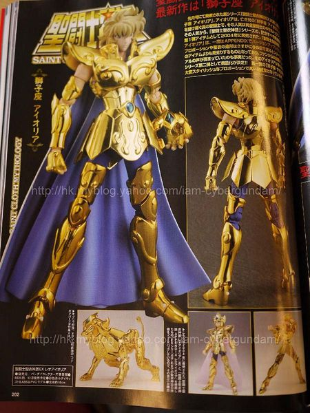 myth-cloth-ex-leo-aiolia-hobby-japan-1