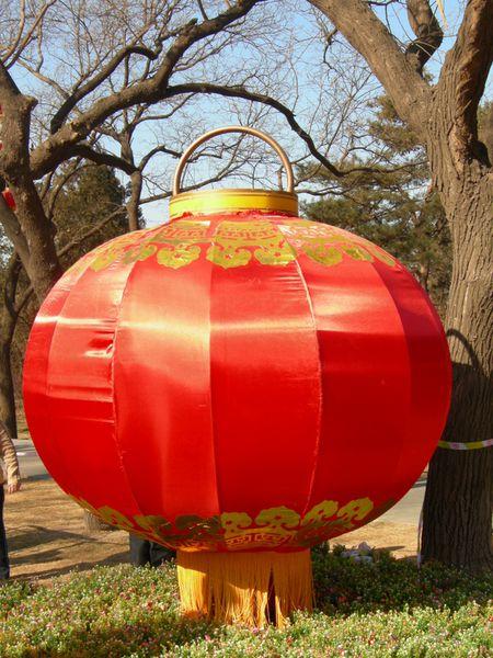 Photos-Pekin-janvier-fevrier-2011-203.jpg