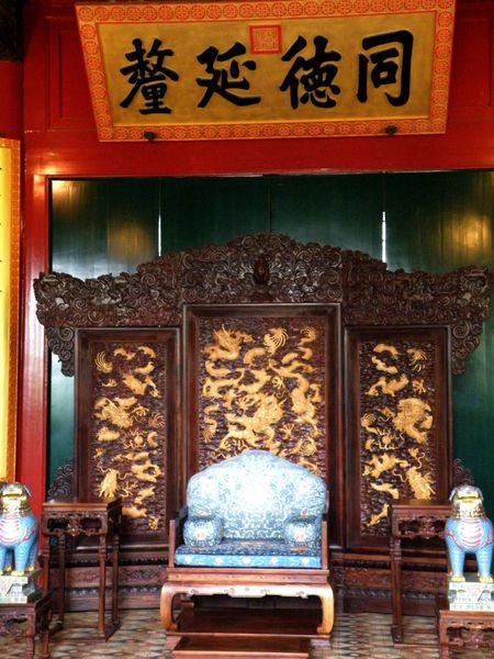 22-05a-M anoir du Prince Gong(20)
