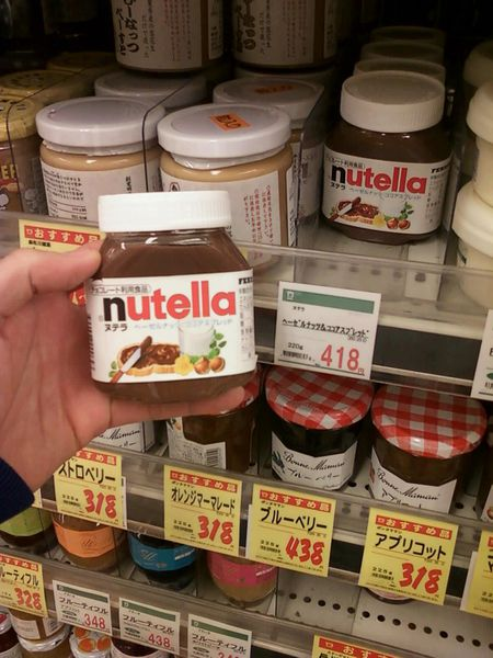 Mini-Nutella