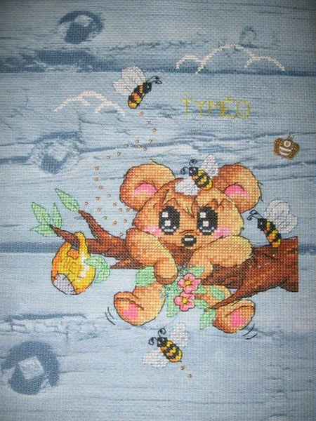 douceur de miel fini (2)