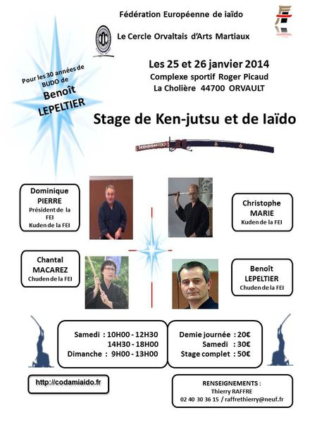 stage2014