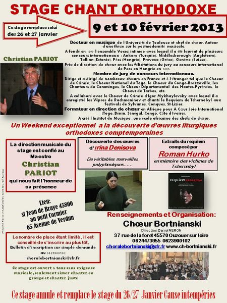 stage-chants-orthodoxes-C.Pariot-9-et-10-fevrier-2013.jpg