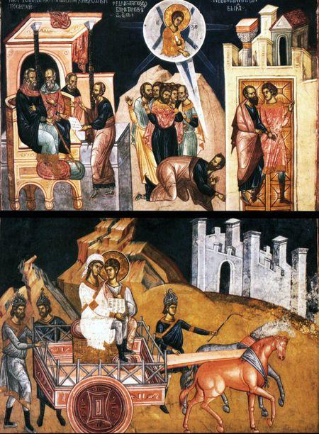 Decani monastere fresques (4)