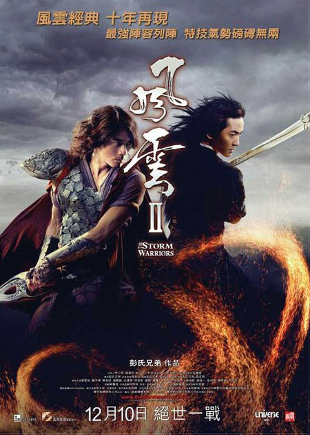 The-Storm-Warriors-2----1-.jpg
