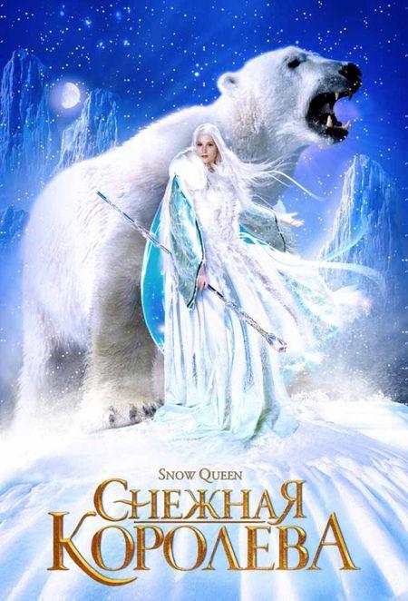 la reine des neiges Snow Queen (2)