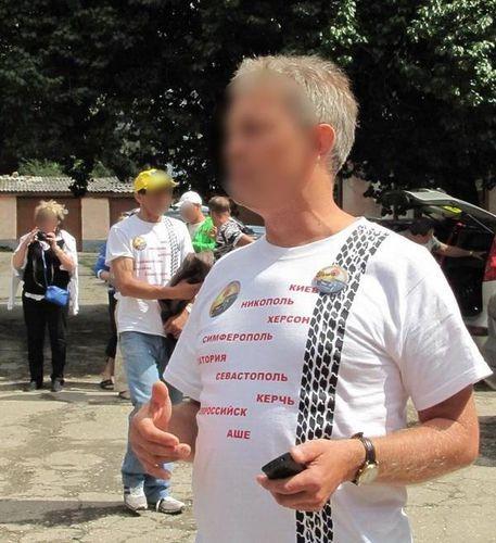 RUSSIE 33d 2012