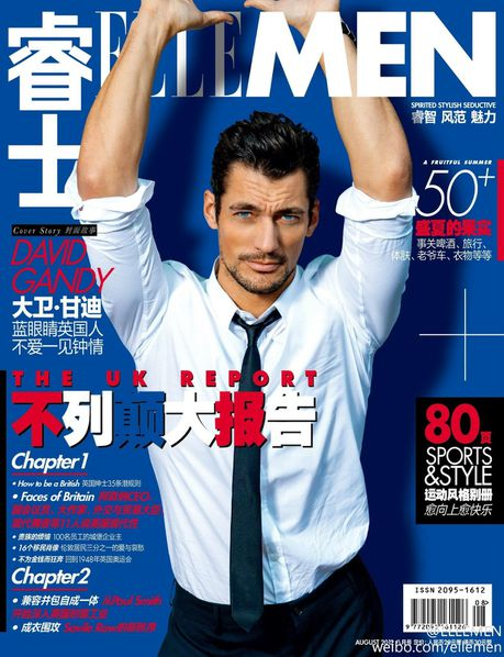 David-Gandy-ELLE-MEN-china-August-2012.jpg