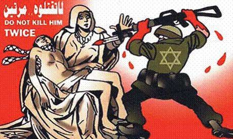 Cartoon symbols of the Israeli-Palestinian conflict