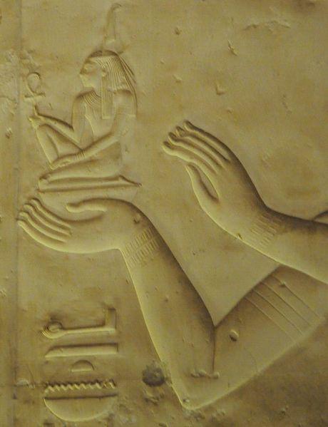 286-4-offrande-Maat-pharaon-Sethi-Ier-Abydos-Egypte-614x800.jpg