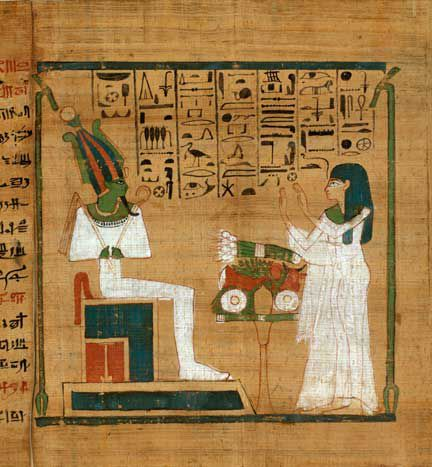 le livre des morts book of the dead egypte (4)