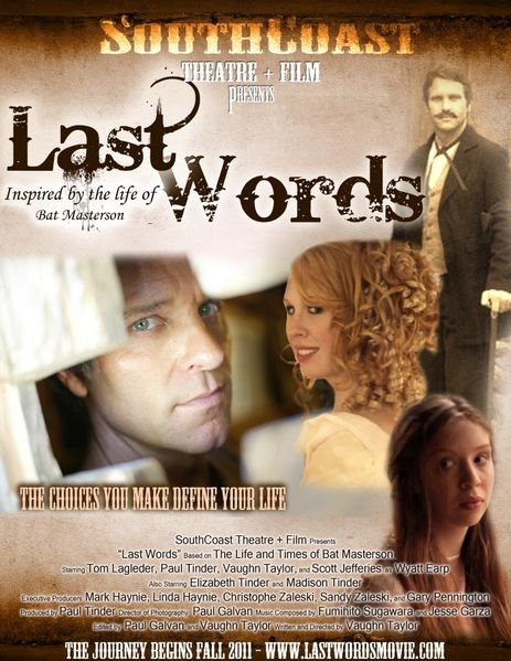 Any-Last-Words-affiche-2.jpg