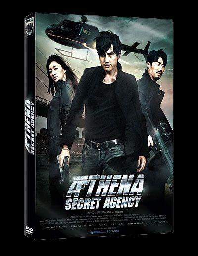 Athena-secret-agency.jpg