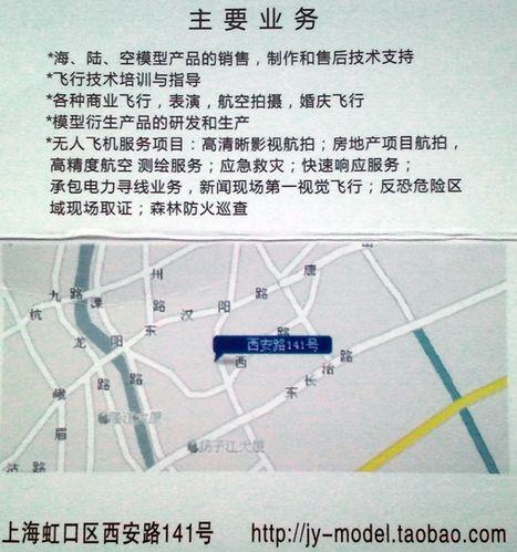 Bon plan à Shanghai © J. DRIOL 4