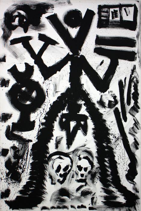 peinture-C4-1408.jpg