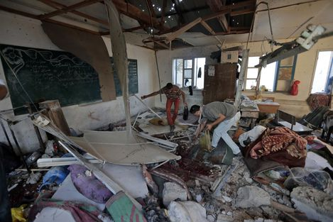 gaza_school-photo_gallery_97083227.jpg