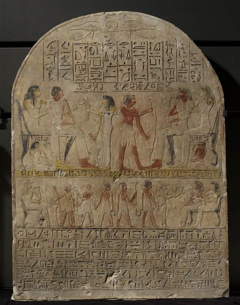 Stele-de-Djehouty---Louvre-C-63.jpg