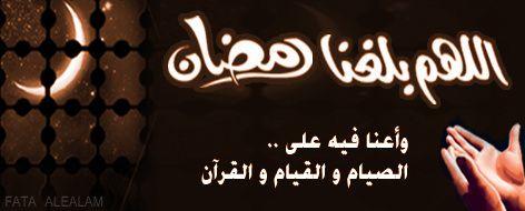 ياحلو ارمى الصباح طيب تحرج المسا - صفحة 7 5