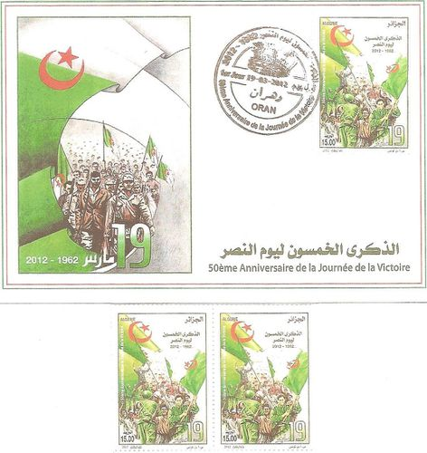 Timbres victoire
