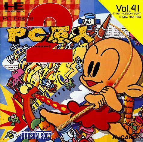PC Kid 2 - PC Engine - Harry Hardcore Gamer