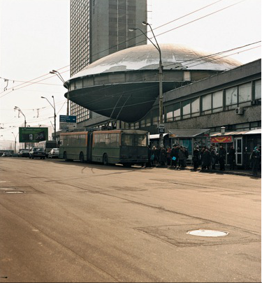 ufo-russia-center.PNG