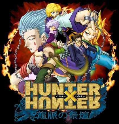 Hunter × Hunter [mp4] [62-62] [RS]