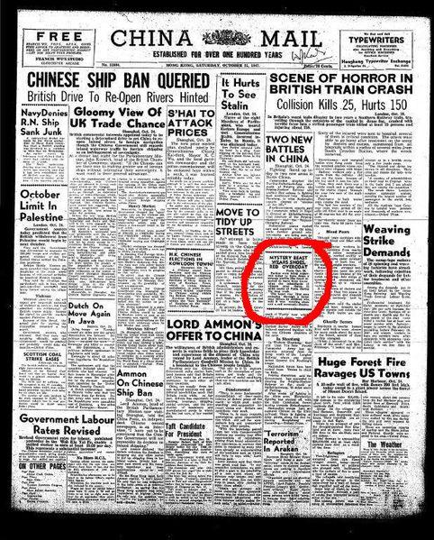 China-Mail-25-oct-1947-art-cercle.JPG
