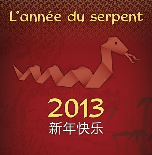 voeux_chinois_2013-02.jpg