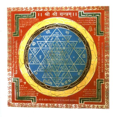 Sri Yantra1-copie-1