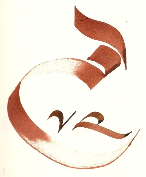 calligraphie-15-eve.jpg