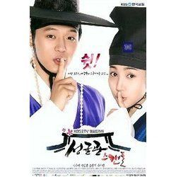 l_korean-drama-sungkyunkwan-scandal-dvd-7c496.jpg