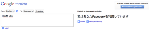 I-HATE-YOU-FACEBOOK-GOOGLE-TRANSLATE.png