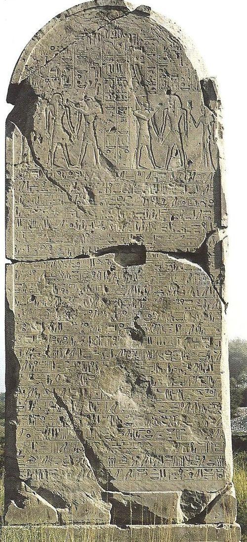 Stèle du temple jubilaire d'amenophis III à Thèbes Les r