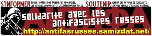 pub site antifasrusses