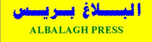 ALBALAGH 2