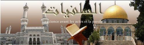 header la science et les acte