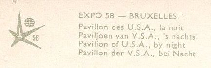 expo_58_pavilion_of_usa_by_night_2d.jpg