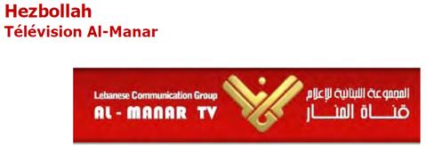 TV-al-manar.png