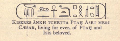 isis-meri-from-a-guide-to-thet-w3.png