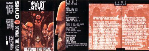 Shud----cover-02.jpg