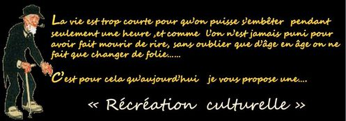 Recreation-Culturelle.JPG