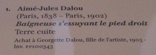 Petit-Palais-5-3139.JPG