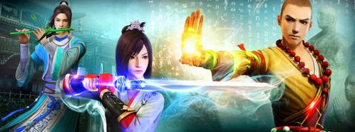 AGE OF WULIN n