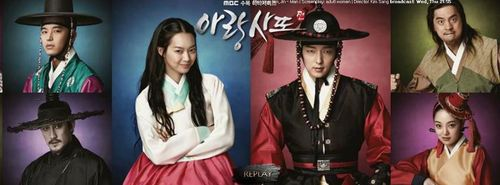 arang-and-the-magistrate_banniere.jpg