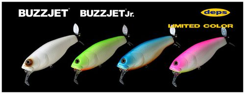 Copie de buzzjet