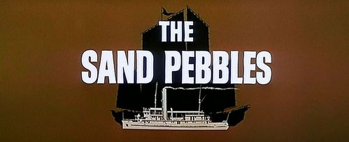 sand pebbles wise