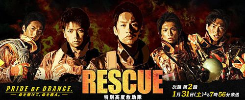 Rescue-banner-copie-1.jpg