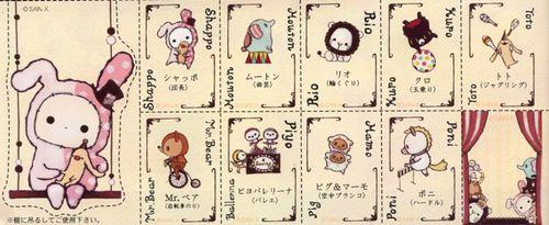 06-character-descriptions