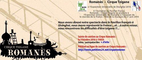 romanes2.jpg