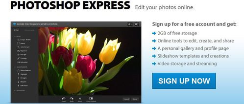 photoexpress-photoshop-online.JPG